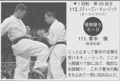 World Karate Magazine, November 2014 - Tokyo Japan 2